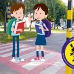 """""""Bezpieczna droga do szkoły"""" wspólnie ze Strażą Gminną"""